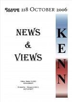 october 2006 cover