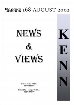 august 2002 cover